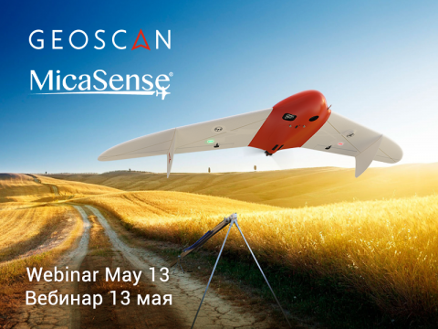 "Webinar on ""Vegetation mapping with drones"" banner"